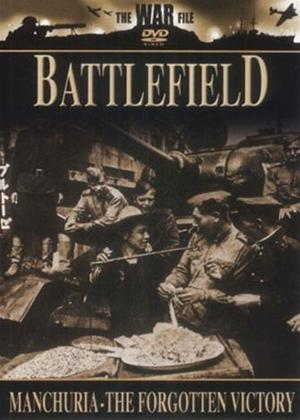 Battlefield: Manchuria: The Forgotten Victory Online DVD Rental