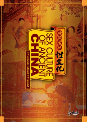 Rent Sex Culture of Ancient China Online DVD Rental