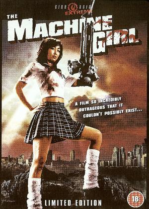 Rent The Machine Girl (aka Kataude mashin gâru) Online DVD Rental