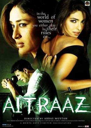 Aitraaz Online DVD Rental