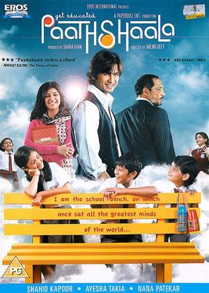 Paatshaala Online DVD Rental
