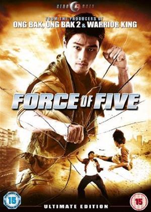 Rent Force of Five Online DVD Rental