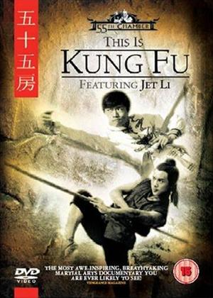 Rent This Is Kung Fu Online DVD Rental
