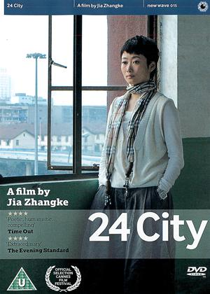 24 City Online DVD Rental