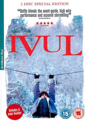 Rent Ivul Online DVD Rental