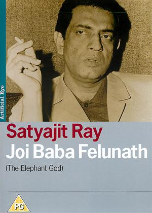 Satyajit Ray: The Elephant God Online DVD Rental