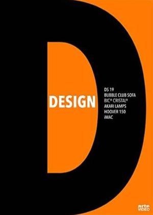 Design Online DVD Rental