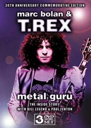T-Rex: Metal Guru Online DVD Rental