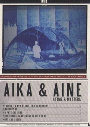 Aika and Aine Online DVD Rental