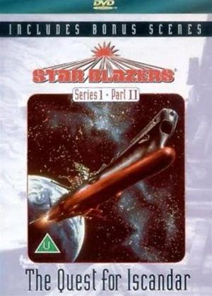 Rent Star Blazers: The Quest for Iscandar: Part 2 Online DVD Rental