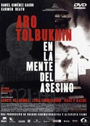Aro Tolbukhin in the Mind of a Killer Online DVD Rental