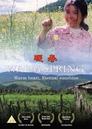 Rent Warm Spring (aka Nuan Chun) Online DVD Rental