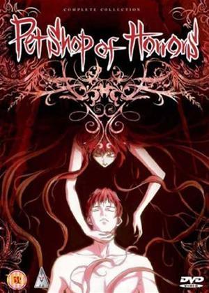 Rent Pet Shop of Horrors Online DVD Rental