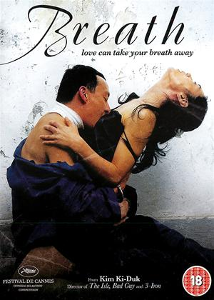 Breath Online DVD Rental