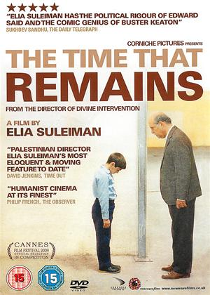 The Time That Remains Online DVD Rental
