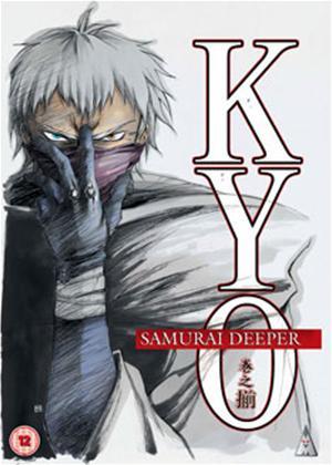 Rent Samurai Deeper KYO: Vol.3 Online DVD Rental