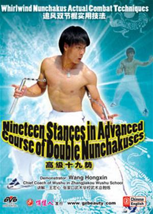 Nineteen Stances in Advanced: Course of Double Nunchakes Online DVD Rental