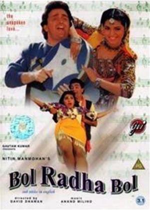 Bol Radha Bol Online DVD Rental