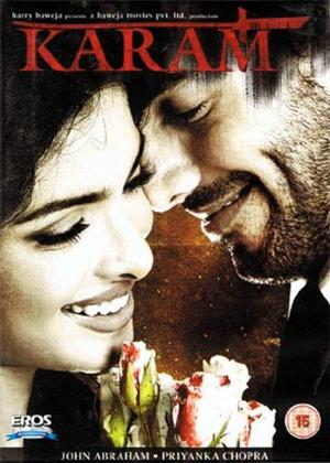 Karam Online DVD Rental