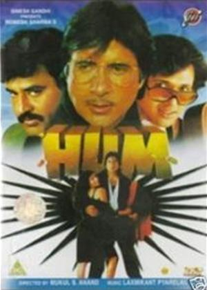 Hum Online DVD Rental