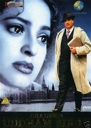 Shaheed Uddham Singh Online DVD Rental