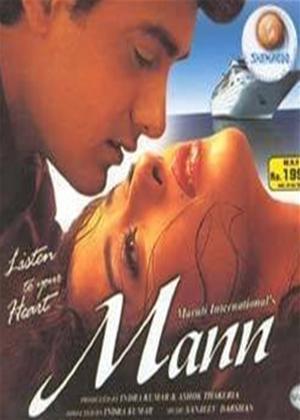 Mann Online DVD Rental