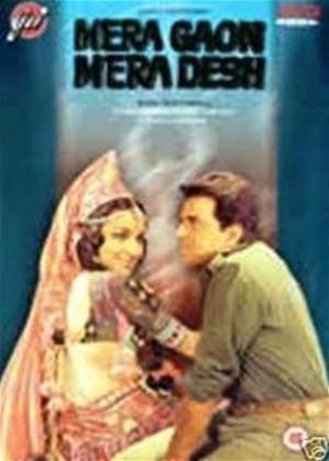 Mera Gaon Mera Desh Online DVD Rental