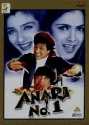 Anari No.1 Online DVD Rental