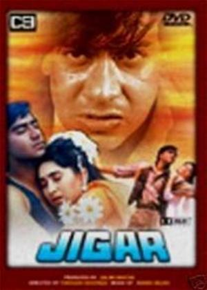 Jigar Online DVD Rental