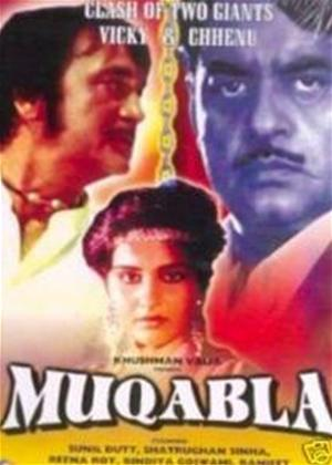 Rent Muqabla Online DVD Rental
