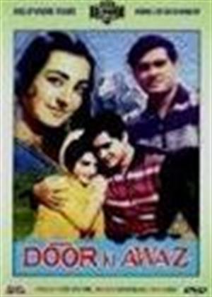 Rent Door Ki Awaz Online DVD Rental