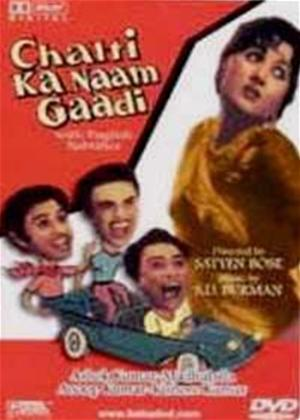 Rent Chalti Ka Naam Gaadi Online DVD Rental