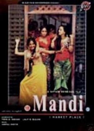 Mandi Online DVD Rental