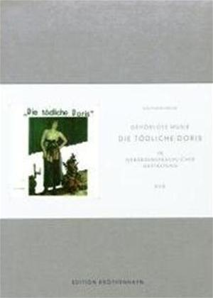 Die Todliche Doris: Deaf Music Online DVD Rental