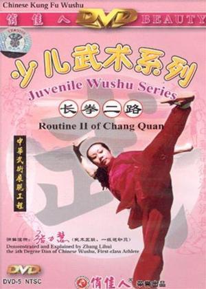 Juvenile Wushu: Routine 2 of Chang Quan Online DVD Rental