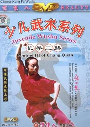 Rent Juvenile Wushu: Routine 3 of Chang Quan Online DVD Rental