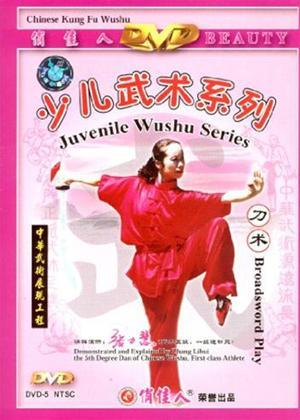 Rent Juvenile Wushu: Broadsword Play Online DVD Rental
