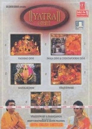 Rent Yatra: Vrajeshwari and Baanganga Online DVD Rental