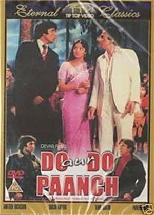 Rent Do Aur Do Paanch Online DVD Rental
