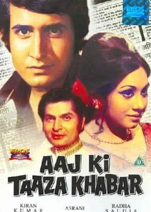 Aaj Ki Taaza Khabar Online DVD Rental