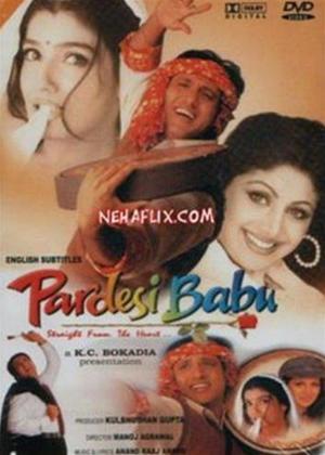 Padesi Babu Online DVD Rental