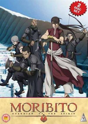Moribito: Guardian of the Spirit: Part 2 Online DVD Rental