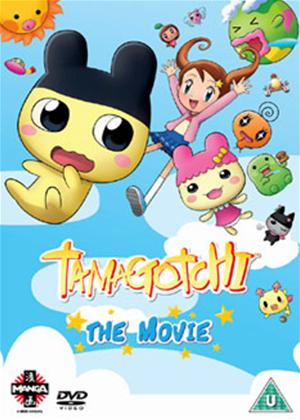 Tamagotchi: The Movie Online DVD Rental
