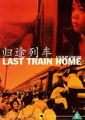 Last Train Home Online DVD Rental