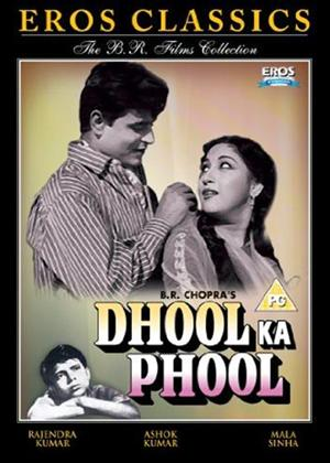 Dhool Ka Phool Online DVD Rental