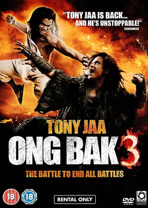 Rent Ong Bak 3 Online DVD Rental