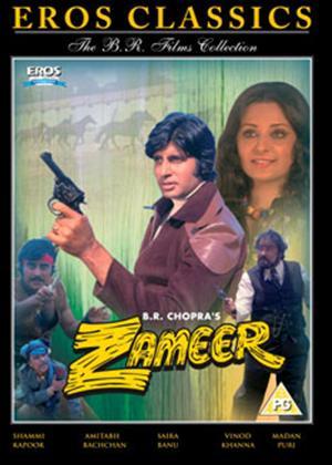 Zameer Online DVD Rental