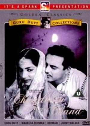 Rent Chaudhvin Ka Chand Online DVD Rental