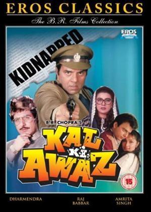 Kal Ki Awaz Online DVD Rental