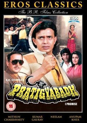 Pratigyabadh Online DVD Rental